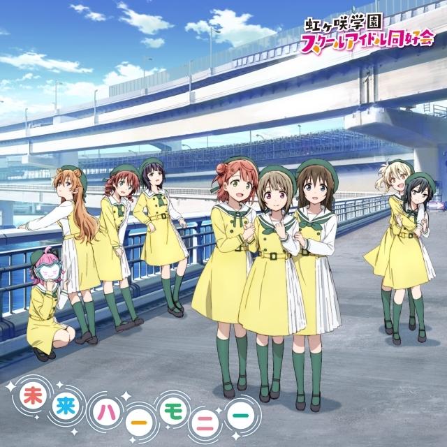 ラブライブ!虹ヶ咲学園スクールアイドル同好会-3