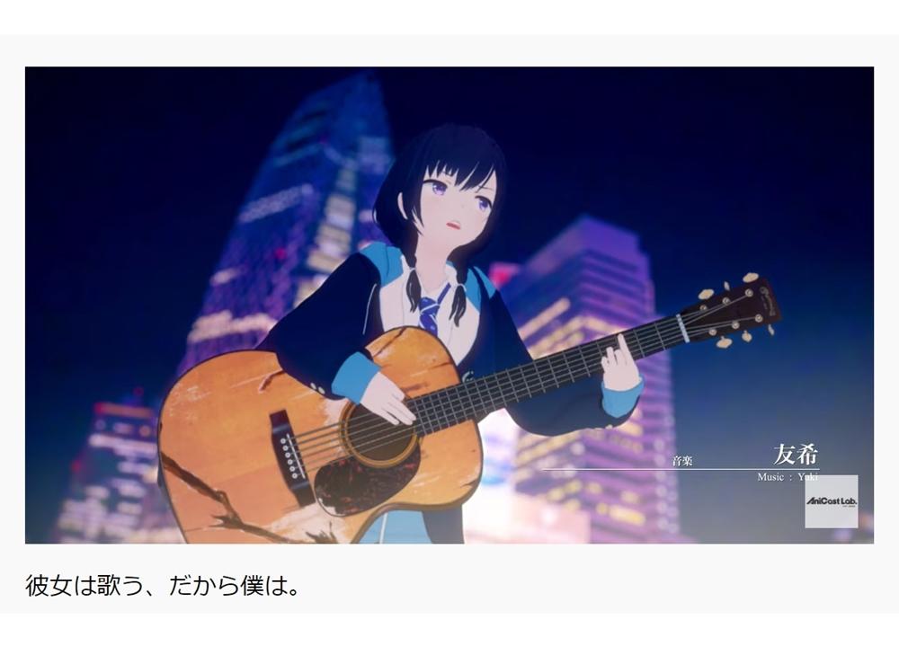 声優・若井友希がオリジナルアニメ『彼女は歌う、だから僕は。』にヒロイン役で出演!
