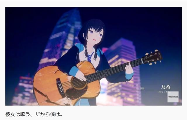 i☆Risの画像-1