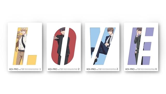 夏アニメ『恋とプロデューサー~EVOL×LOVE~』BD&DVD全4巻のジャケットデザイン一挙解禁! 特典ボイスドラマの試聴動画も期間限定公開-2