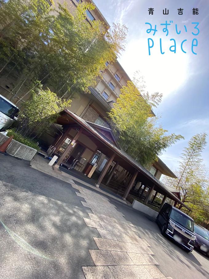 2020年8月前半の総括(熊本)|青山吉能『みずいろPlace』#5の画像-4