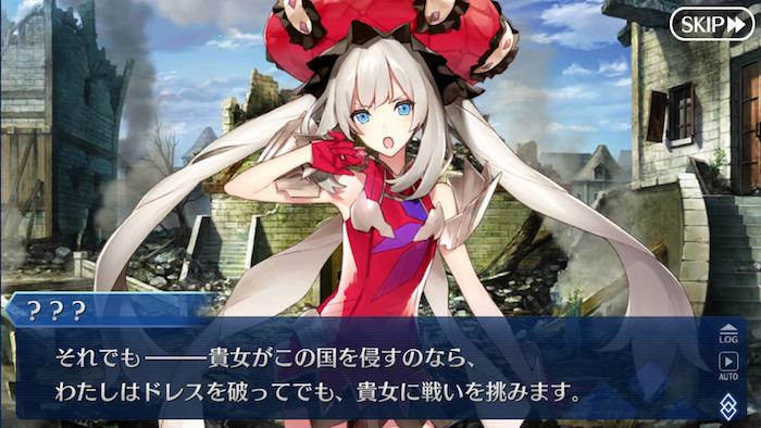 【連載第11回・ガチャは悪い文明】『FGO』がもっと楽しくなる!?『Fate』シリーズに関連した様々な用語・ネタを解説!