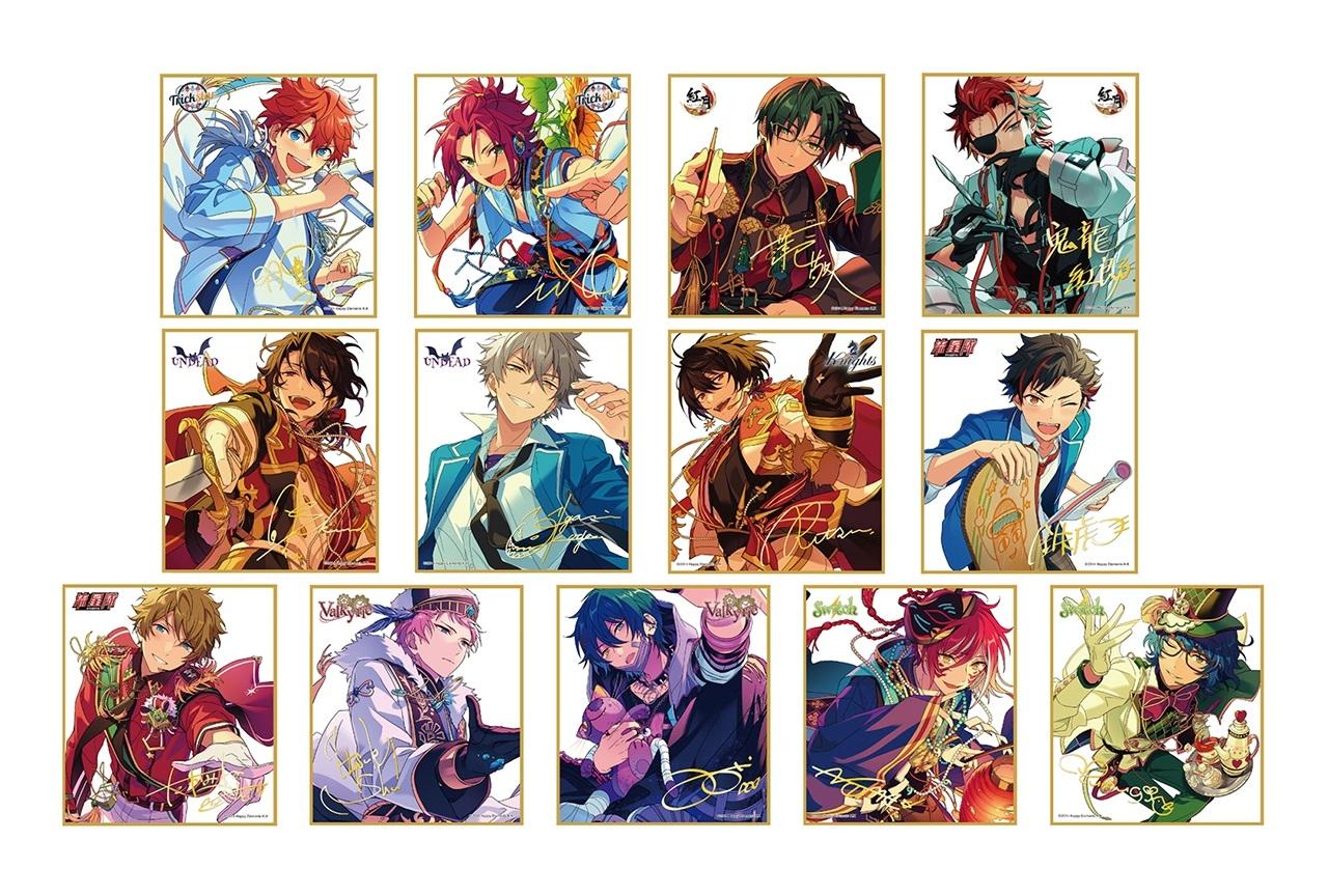 アプリ『あんスタ!』ビジュアル色紙コレクション第23弾が登場