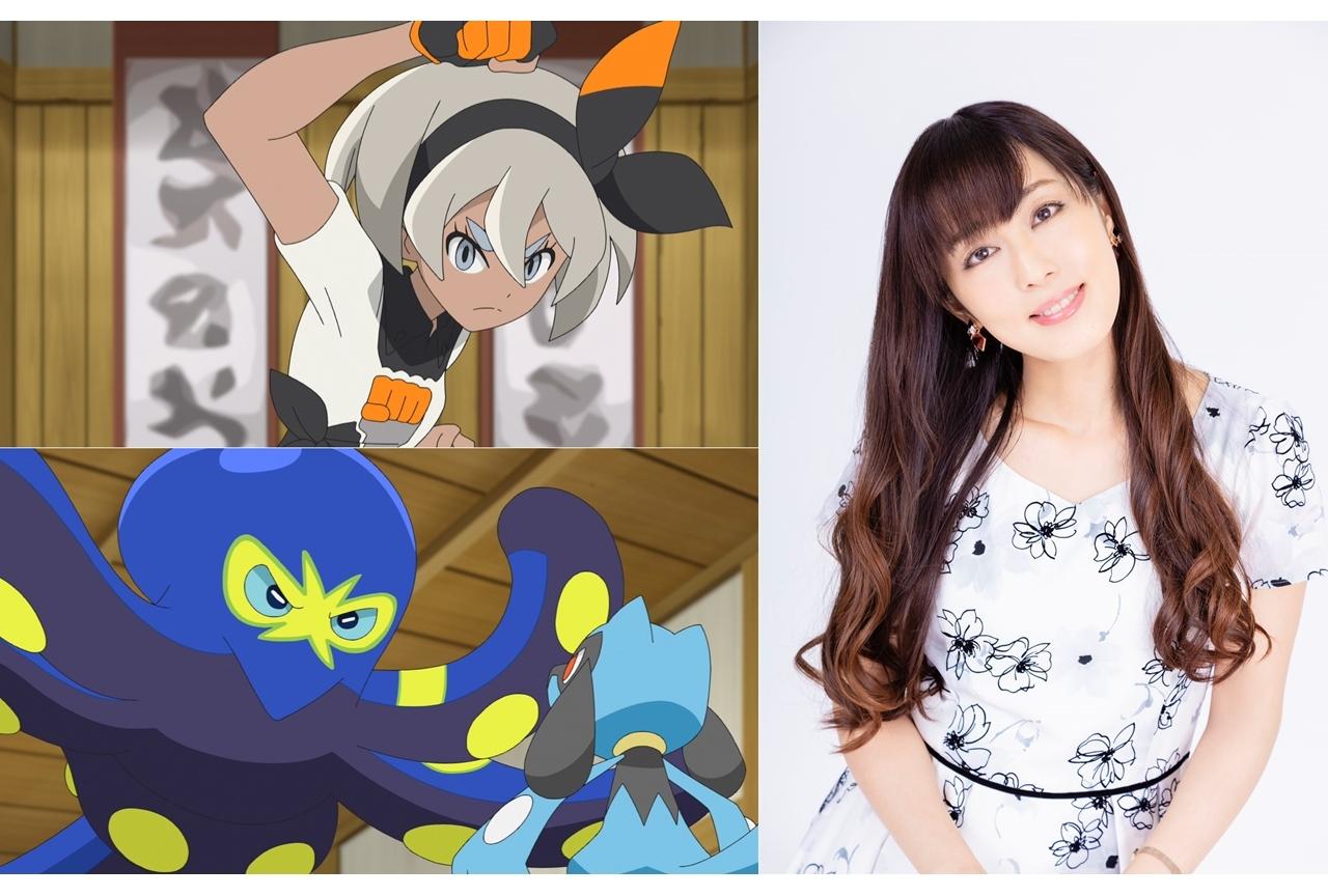 TVアニメ『ポケモン』サイトウ役は声優・日笠陽子に決定!