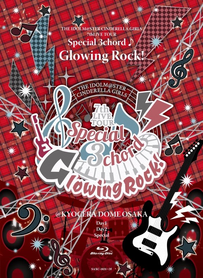 「アイドルマスターシンデレラガールズ 7thLIVE TOUR Special 3chord♪ Glowing Rock!」Blu-ray発売記念! 出演キャストインタビュー|青木瑠璃子さんと高森奈津美さんが歩んだシンデレラロード