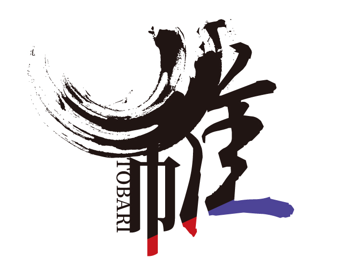 ツキプロ所属「infinit0(インフィニートゼロ)」とサンプロ所属の「帷」によるユニット名が「pioniX」に決定! CDのリリース情報も公開