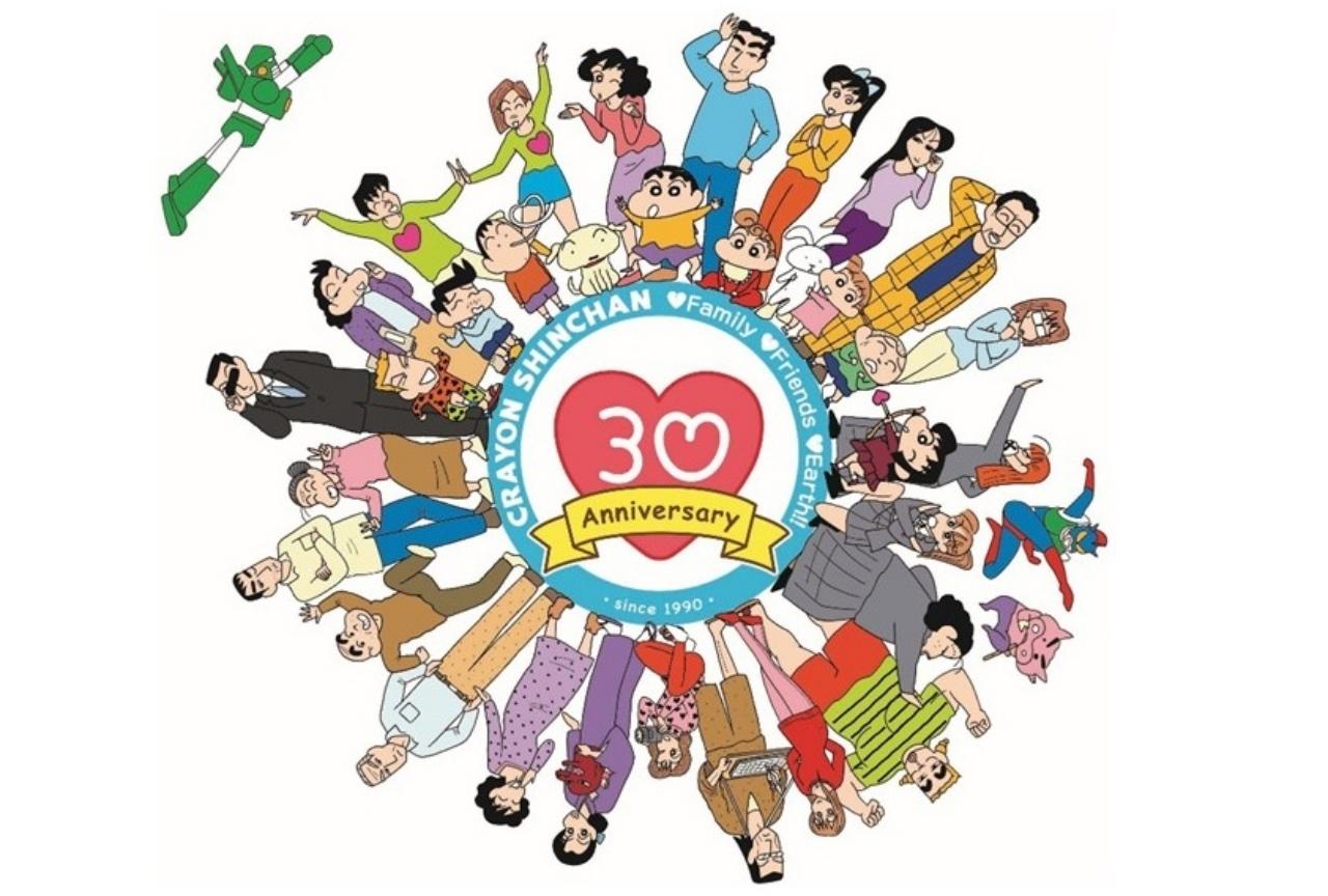 「クレヨンしんちゃん原作30周年プロジェクト」が始動!