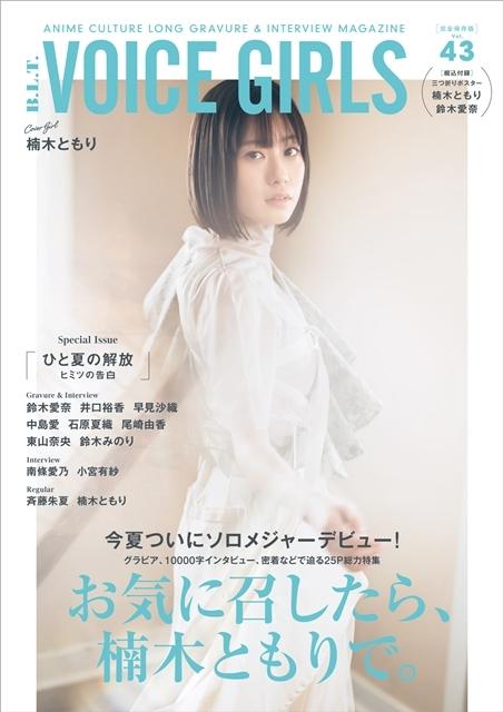 『遊☆戯☆王SEVENS』の感想&見どころ、レビュー募集(ネタバレあり)-2