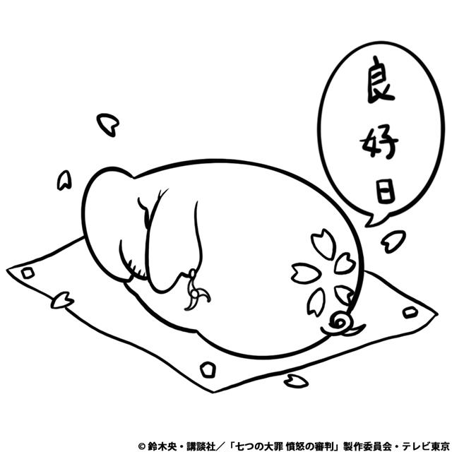 アニメの画像-2