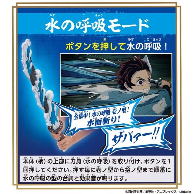 『鬼滅の刃』あらすじ&感想まとめ(ネタバレあり)-8
