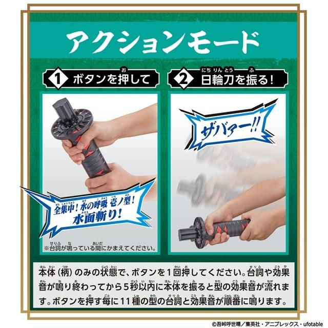『鬼滅の刃』あらすじ&感想まとめ(ネタバレあり)-10