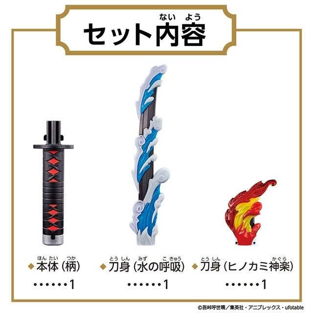 『鬼滅の刃』あらすじ&感想まとめ(ネタバレあり)-3