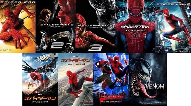 8月10日は「ピーター・パーカー/スパイダーマン」の誕生日/猪野学さん、前野智昭さん、榎木淳弥さん、小野賢章さん、宮野真守さん歴代吹替声優陣よりお祝いコメントが到着-3