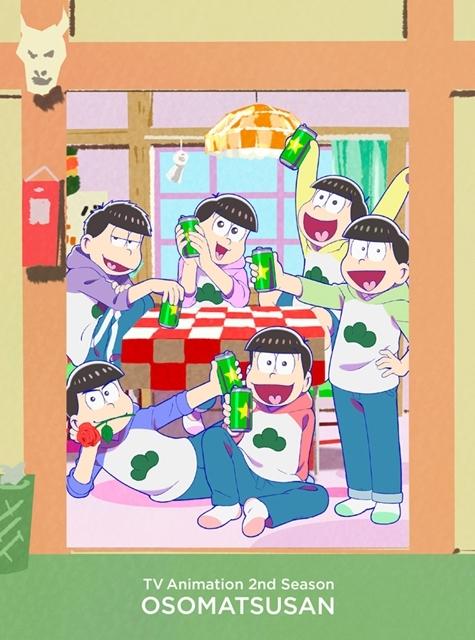 ▲豪華版BD/DVD BOX「おそ松さん ULTRA NEET BOX」のジャケット写真