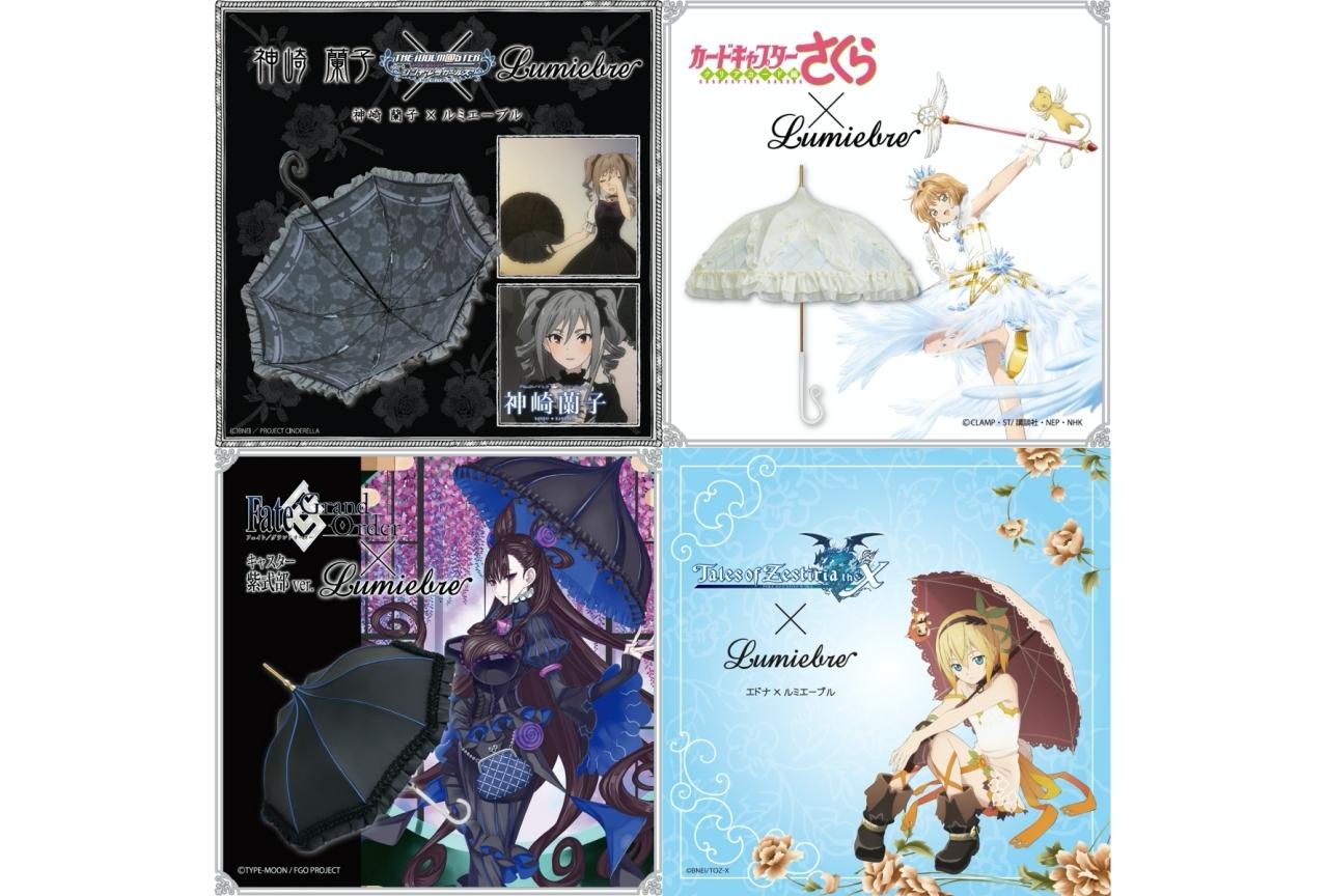 『デレマス』神崎蘭子、『FGO』紫式部など、人気キャラがモチーフのパゴダ傘が商品化