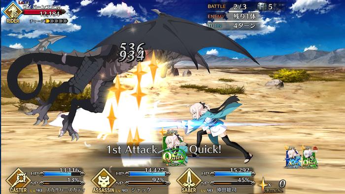 【連載第12回・沖田さん大勝利】『FGO』がもっと楽しくなる!?『Fate』シリーズに関連した様々な用語・ネタを解説!