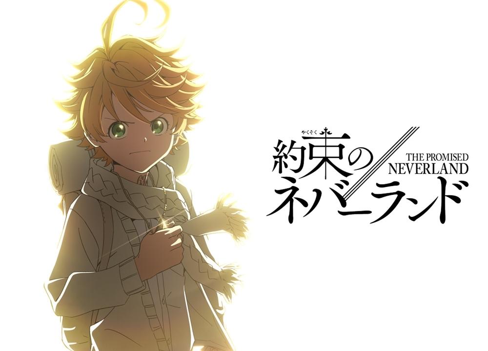 『約ネバ』TVアニメ第2期ティザービジュアル、放送時間解禁!