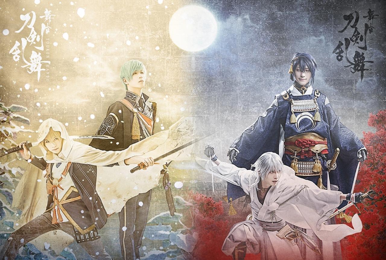 『刀ステ』新作2部作が2021年に連続上演!PV公開
