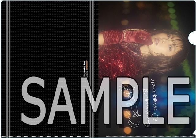 声優・降幡愛さんが11月に行うスペシャルライブの追加公演が決定! ライブタイトル&出演者が発表!