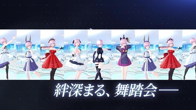 『Fate/Grand Order -絶対魔獣戦線バビロニア-』の感想&見どころ、レビュー募集(ネタバレあり)-21