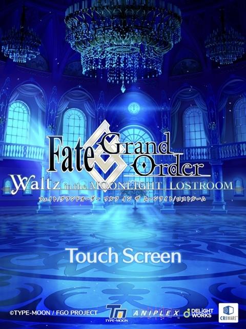 『Fate/Grand Order -絶対魔獣戦線バビロニア-』の感想&見どころ、レビュー募集(ネタバレあり)-24