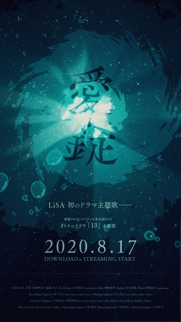 LiSA-3