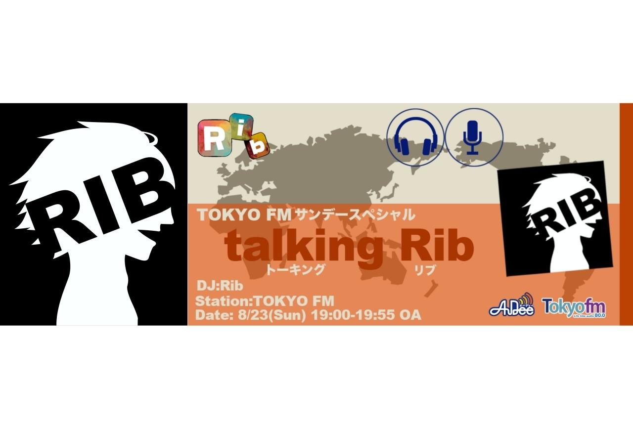歌い手・りぶの初冠特番がTOKYO FMでオンエア!コメント到着