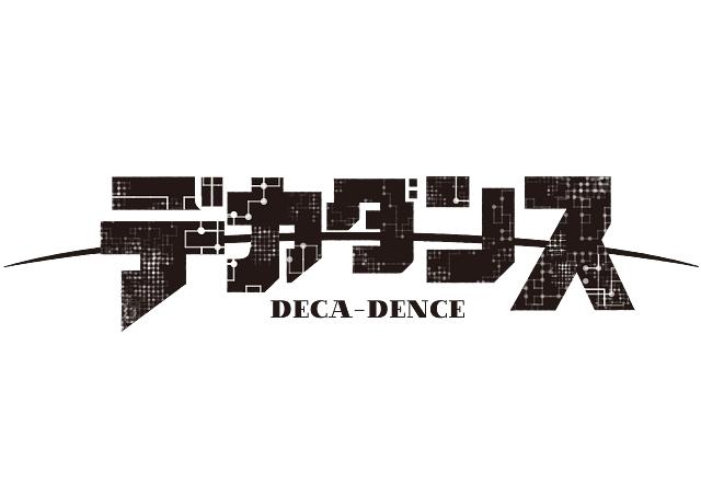 夏アニメ『デカダンス』声優・村瀬迪与さん、うえだゆうじさんのコメント到着! pomodorosa氏のイラスト素材、用語説明など公開-3