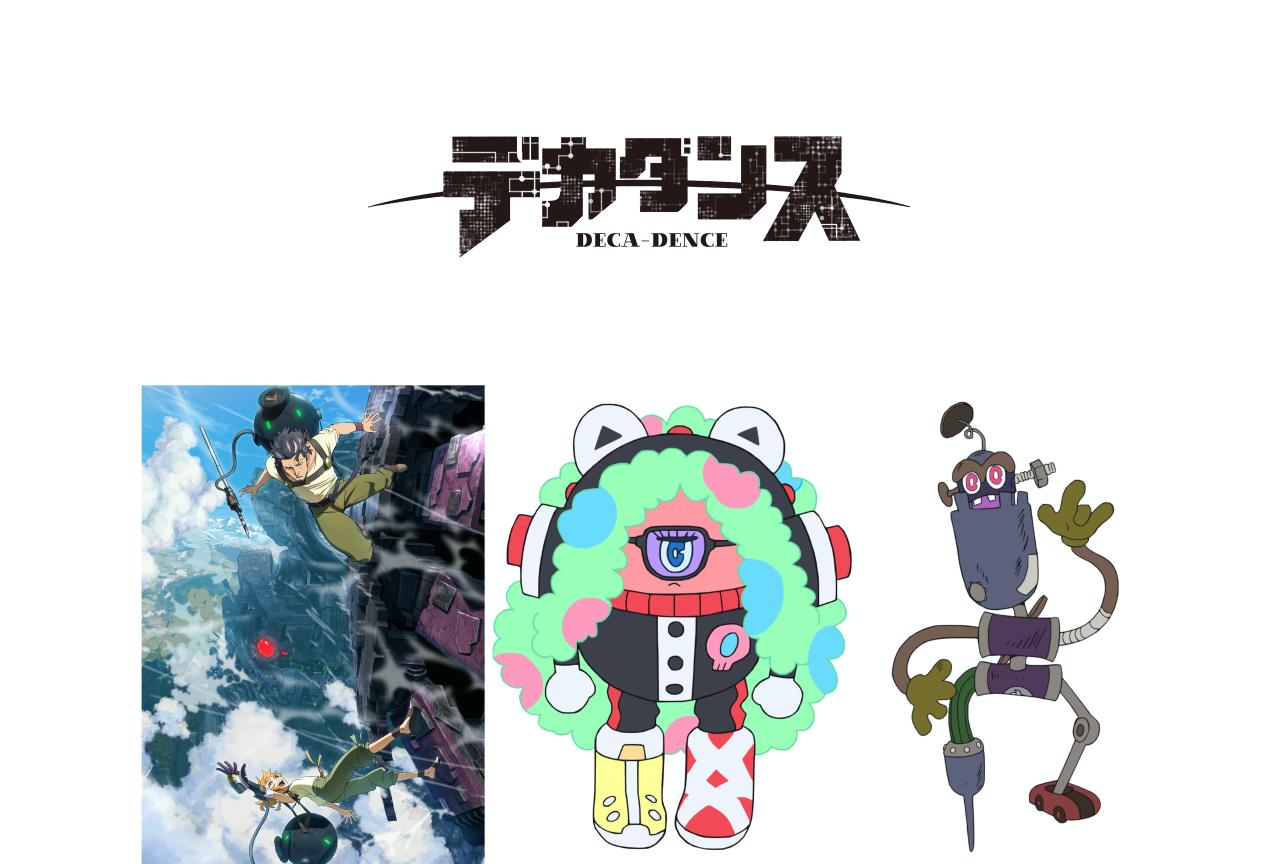 夏アニメ『デカダンス』声優・村瀬迪与、うえだゆうじのコメント公開
