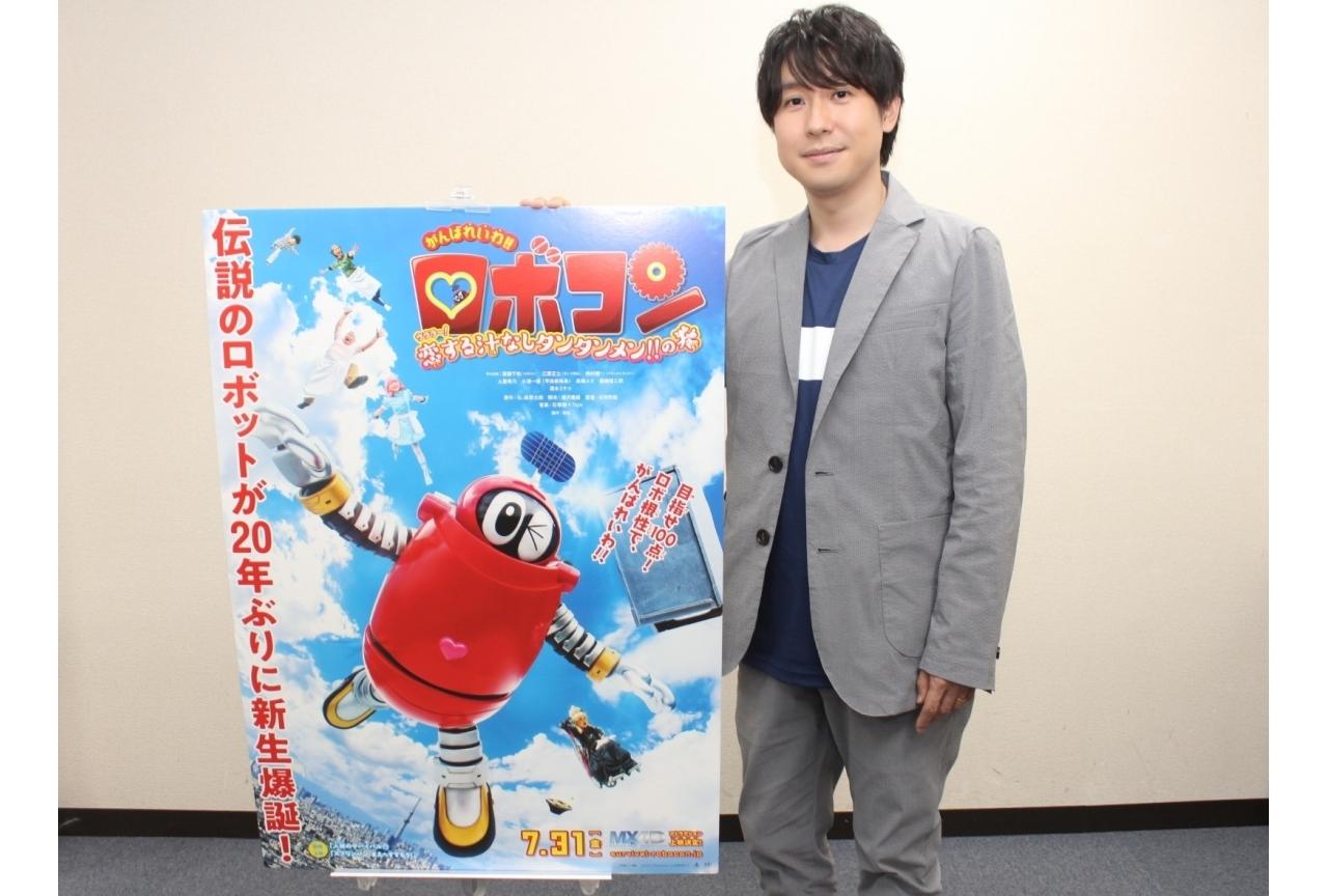 映画『がんばれいわ!!ロボコン』汁なしタンタンメン役・鈴村健一インタビュー