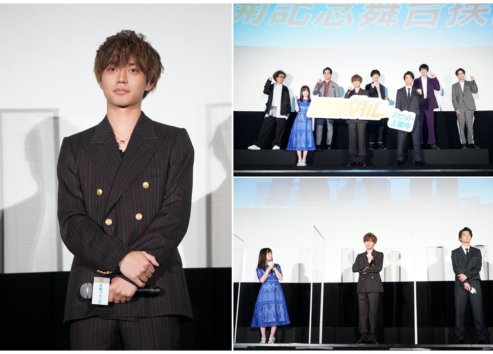 映画『弱虫ペダル』公開記念舞台挨拶の公式レポート到着!