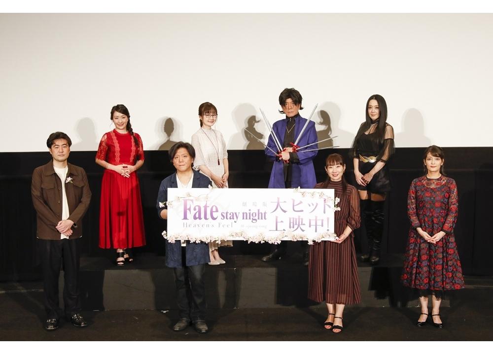 劇場版「Fate/stay night [HF」第3章、初日舞台挨拶のライブビューイング公式レポ到着