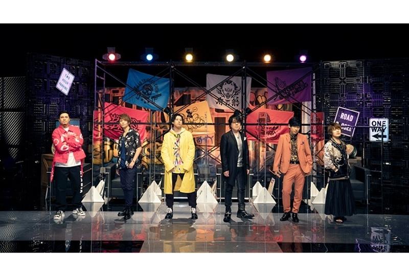 『ヒプマイ』5thライブBD発売記念番組に木村昴、浅沼晋太郎ら集結