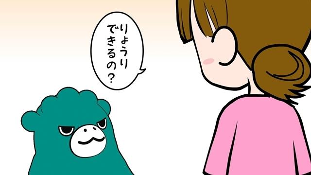 ショートアニメ『ただいま!ちびゴジラ』最新回公開、追加声優に立花日菜さん・高宮彩織さん・松田颯水さん決定! メインキャスト5名のコメントも解禁-3