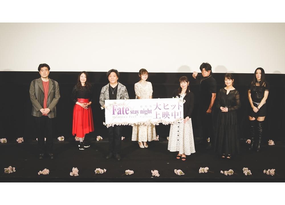 劇場版「Fate/stay night [HF]」第三章、大ヒット御礼舞台挨拶LVの公式レポ到着!