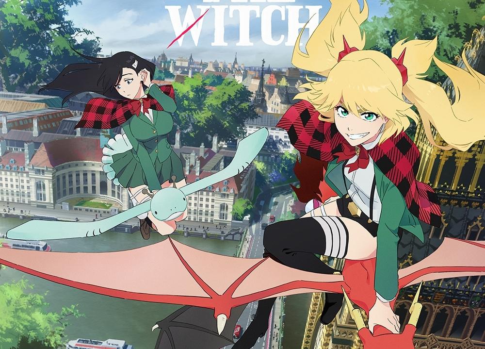 『BURN THE WITCH』10/2より2週間限定イベント上映決定!追加声優に土屋神葉ら3名解禁