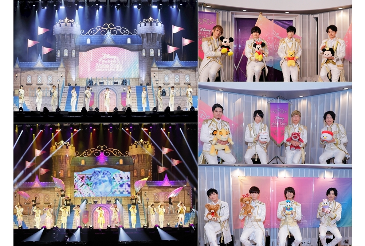 「Disney 声の王子様 Voice Stars Dream Live 2020」番組レポ