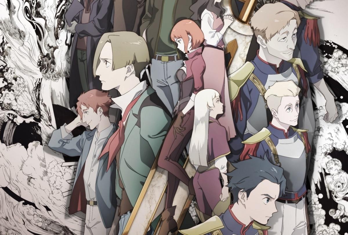 アニメ『禍つヴァールハイト』2020年10月より放送開始/新ビジュアル&主題歌アーティスト公開