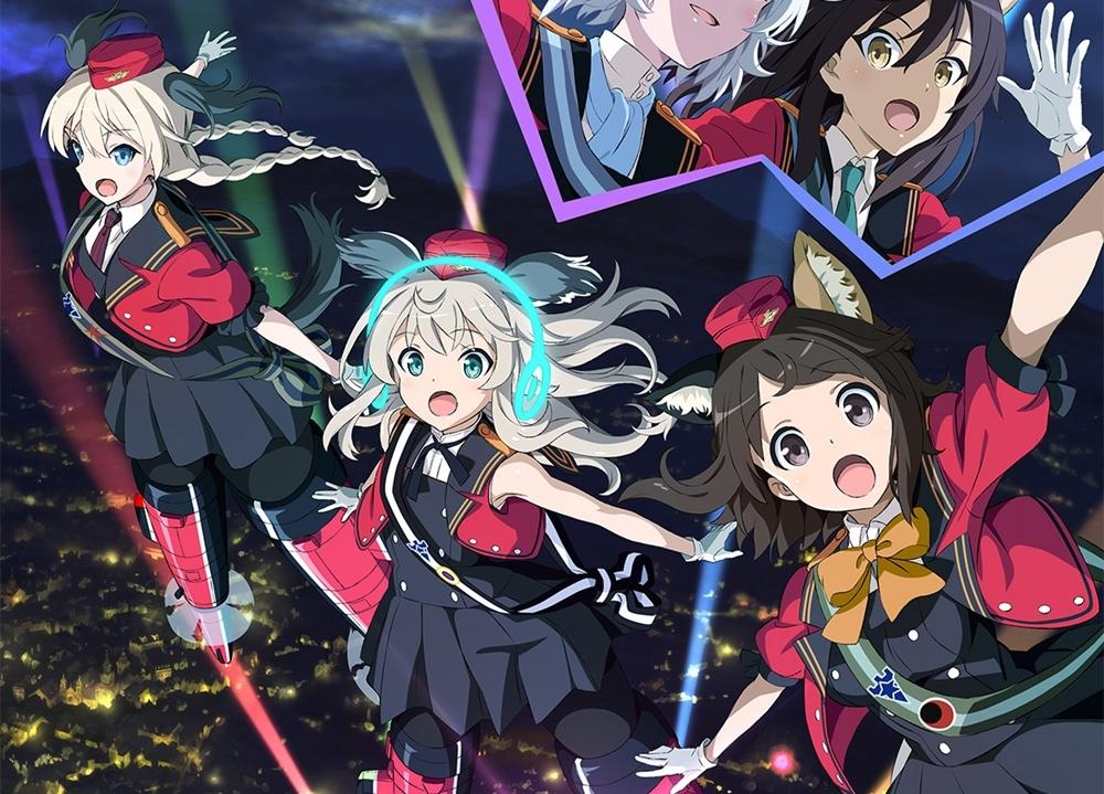 ルミナスウィッチーズ2ndシングル「青空ダイブ」が12月23日発売決定!