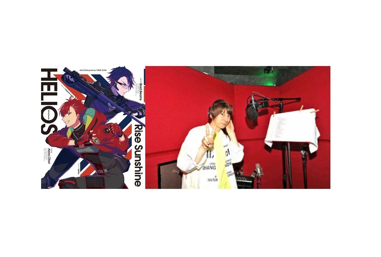 """新作ゲームアプリ""""エリオスR""""主題歌キャストインタビュー第2弾!"""