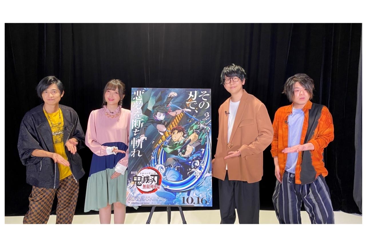 アニメ『鬼滅の刃』映画公開を記念した特集がアニマックスで放送