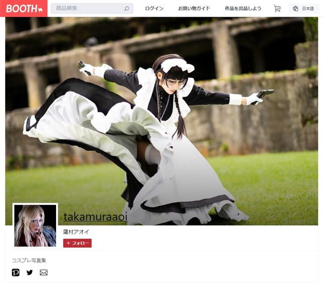 『ONE PIECE』『BLACK LAGOON』『ベヨネッタ』など、コスプレイヤー・鷹村アオイさんの美麗な写真&インタビューを特集-8
