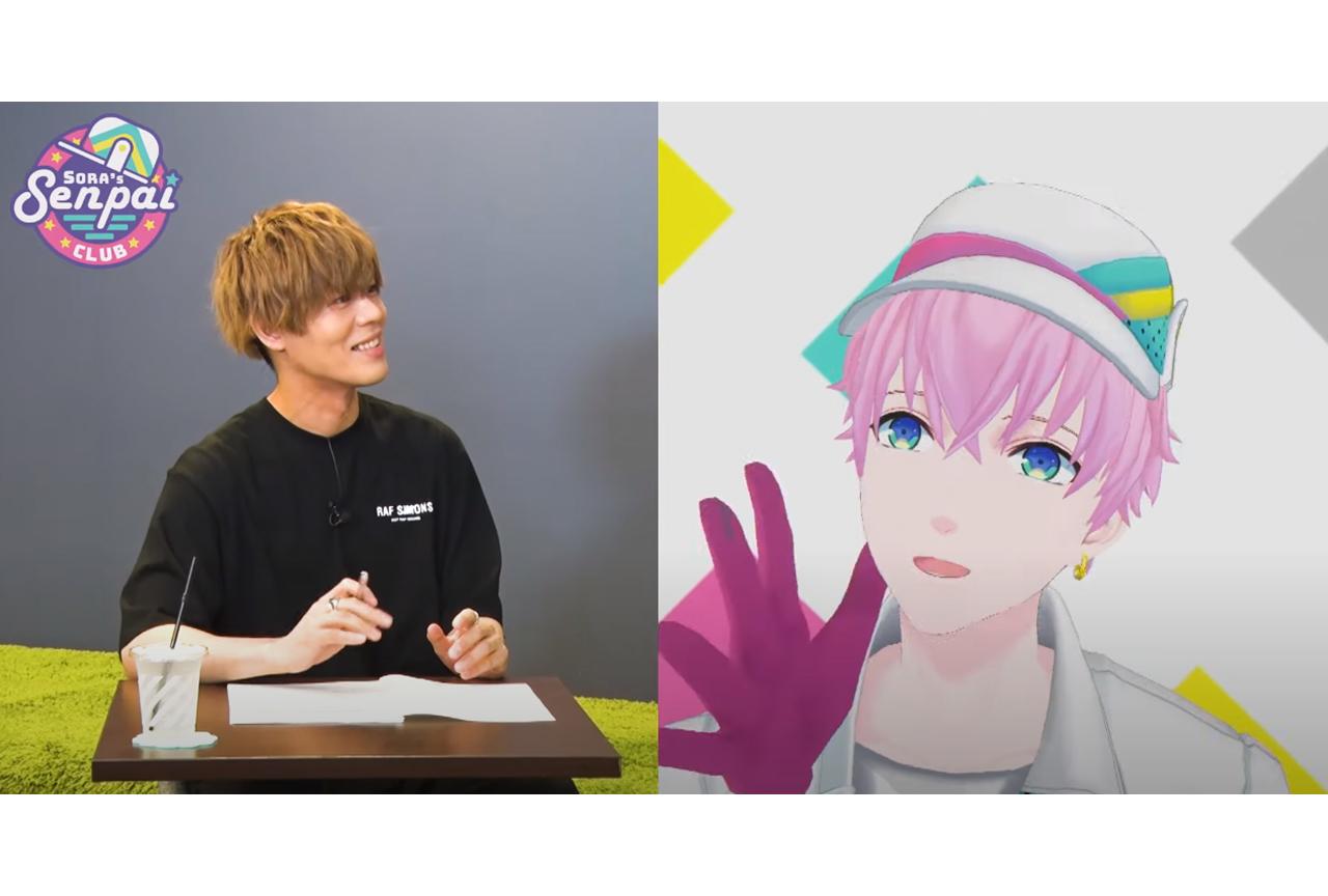 『Sora's Senpai Club』神尾晋一郎ゲスト回レポート&インタビュー