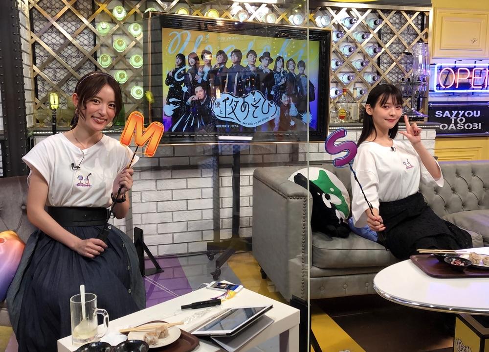 『声優と夜あそび 水【小松未可子×上坂すみれ】 #11』公式レポ到着!