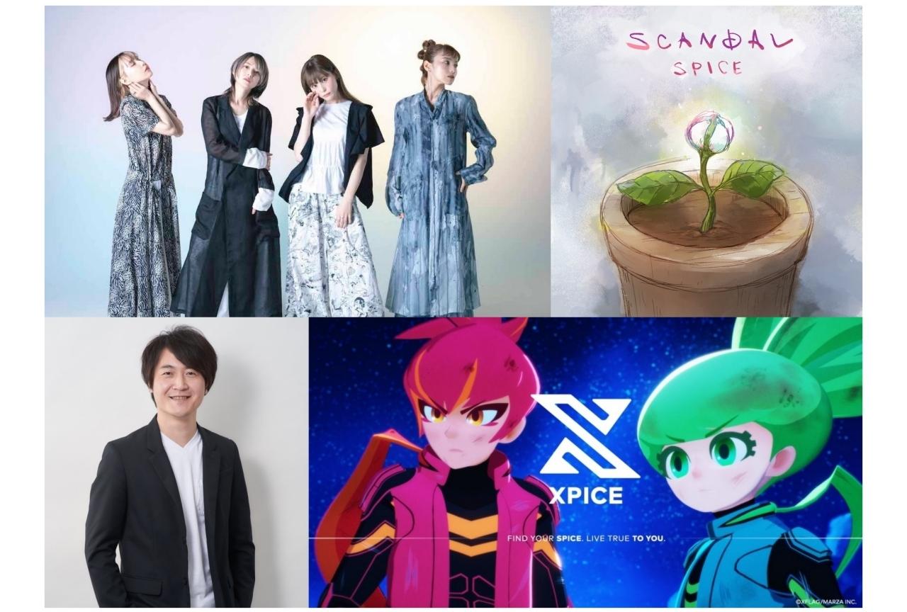 XFLAG×SCANDAL:オリジナルショートアニメ「XPICE」インタビュー