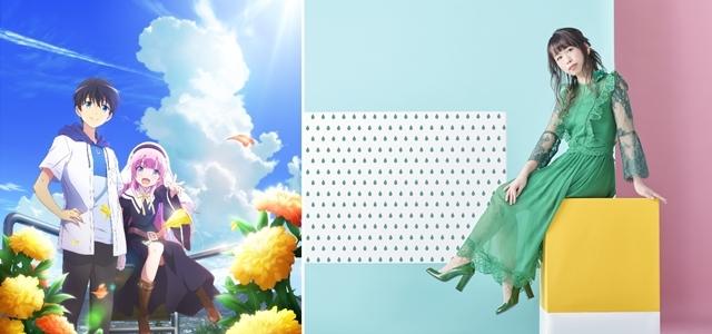 秋アニメ『神様になった日』OPテーマ・挿入歌・EDテーマを「麻枝 准×やなぎなぎ」が担当! OPテーマ「君という神話」の音源も初公開の画像-1