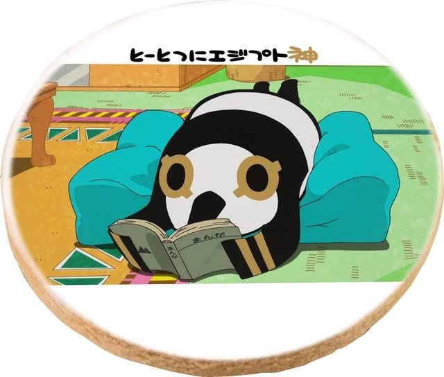 WEBアニメ『とーとつにエジプト神』2020年12月配信決定! ナレーションは俳優の中村倫也さん、追加声優の緑川光さん・吉野裕行さんらも解禁