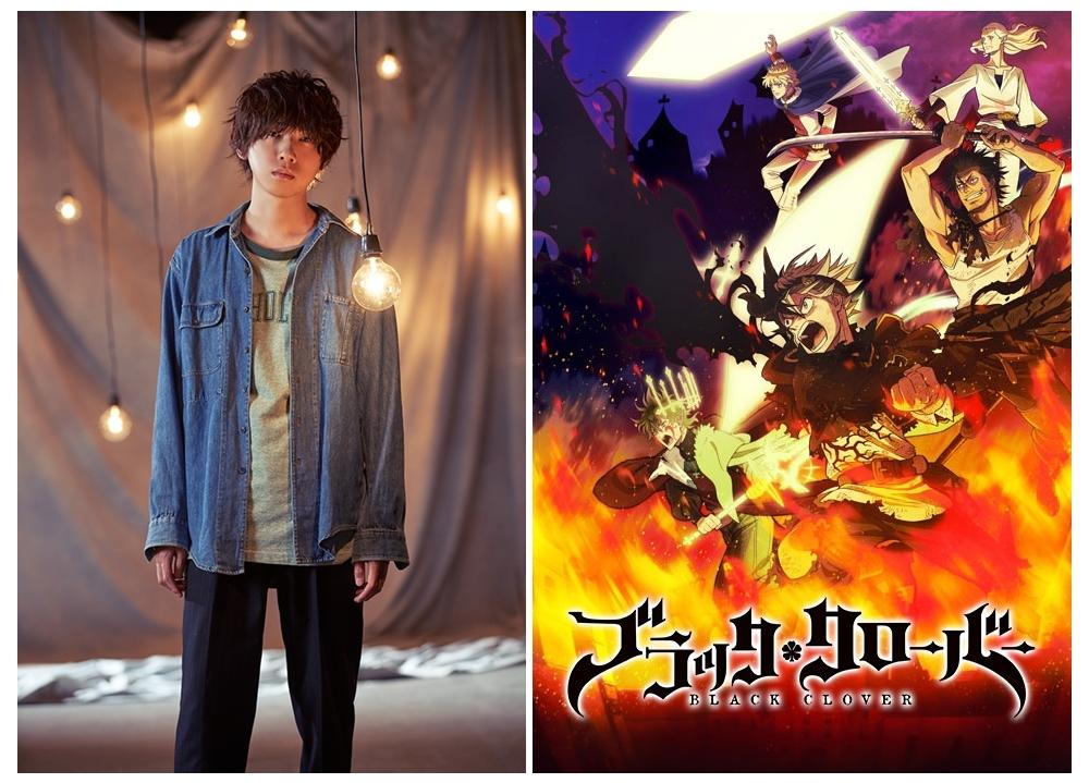 『ブラクロ』声優・梶原岳人が、9/1からの新EDテーマでアーティストデビュー!