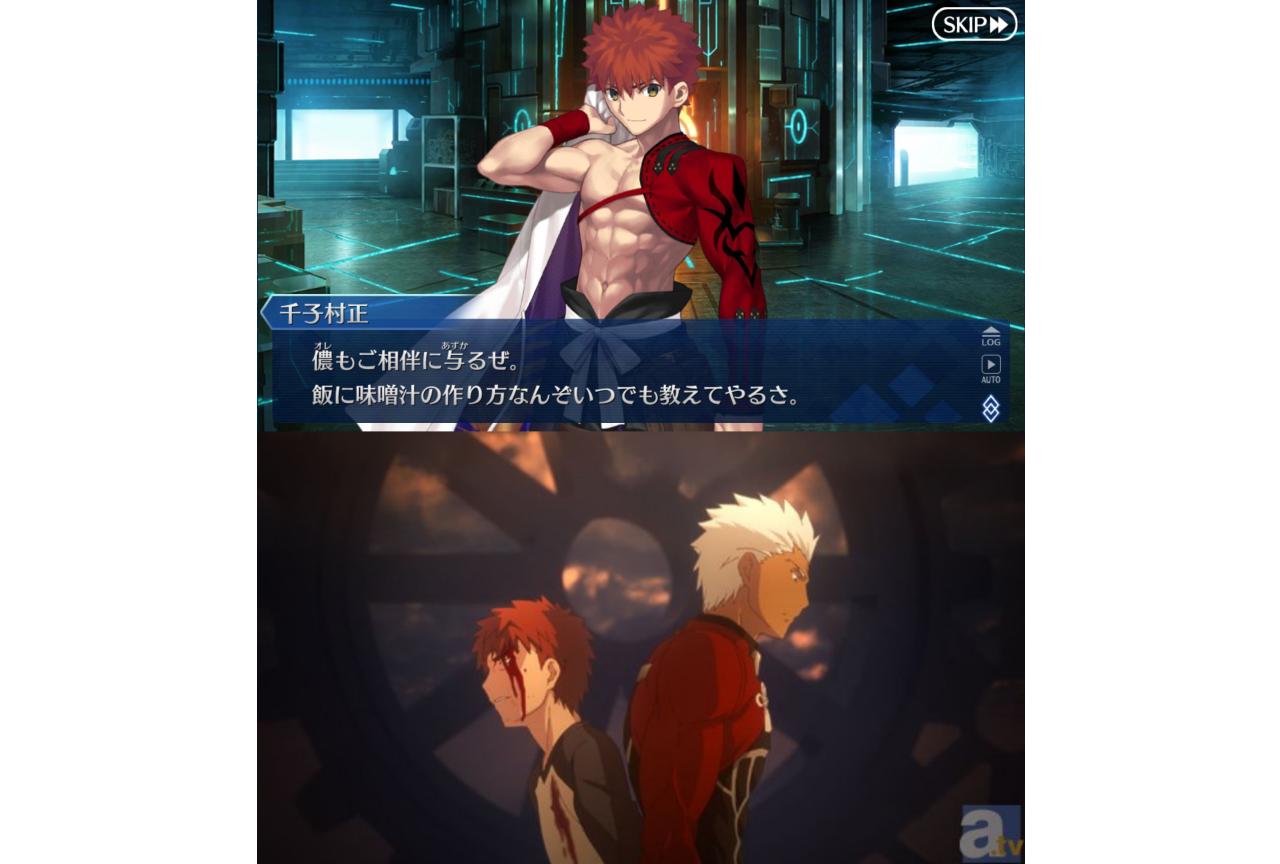 『Fate』シリーズ用語・ネタ解説【連載13回:おい、その先は地獄だぞ】