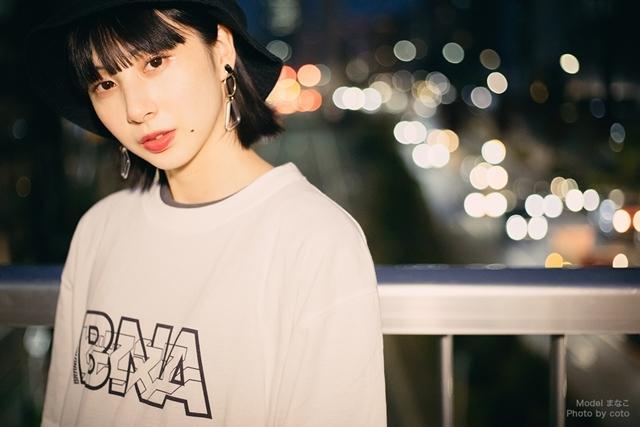 『BNA ビー・エヌ・エー』の感想&見どころ、レビュー募集(ネタバレあり)-1